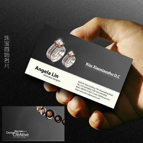 jewelry business card psd template 17 best images about jewelry business card on