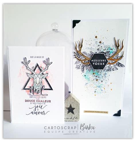 Carte De Voeux Gratuite by Cartes De Voeux Cartoscrap