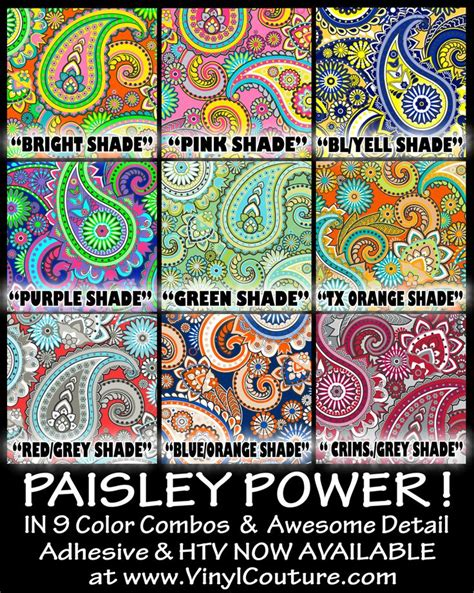 where to buy patterned htv 94 best images about patterned crafting vinyl htv