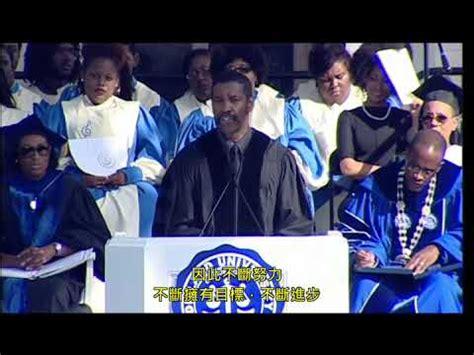 denzel washington speech transcript denzel washington motivational inspiring speech youtube