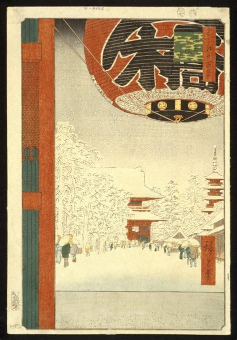 hiroshige one hundred famous 3836556596 brooklyn museum asian art kinryuzan temple asakusa asakusa kinryuzan no 99 from one