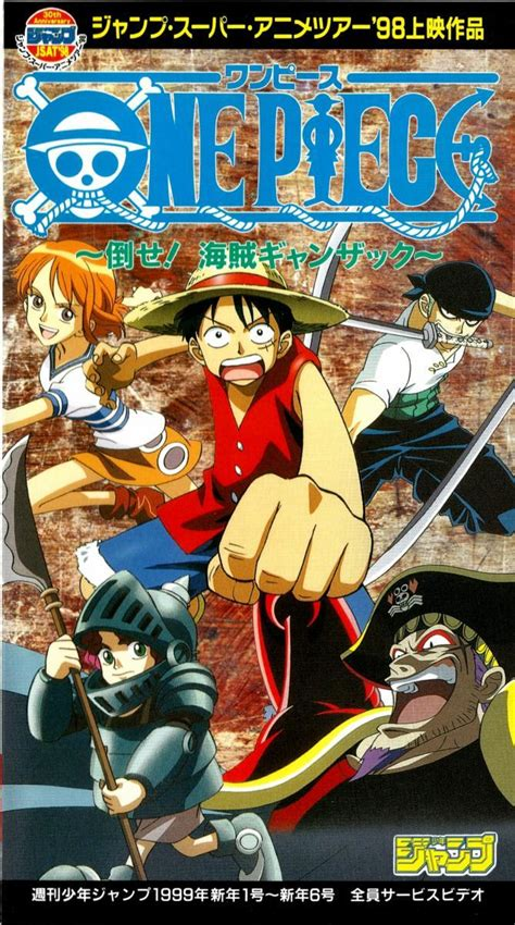 one piece film romance dawn story vf one piece defeat the pirate ganzak defeat him the