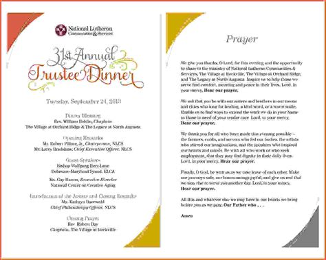 event programs templates event program template gala event program template 1 jpeg
