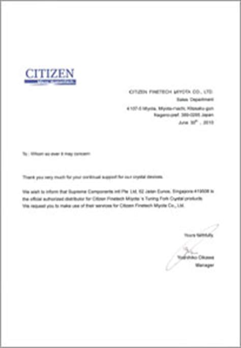 authorization letter sle senior citizen authorization letter sle senior citizen 28 images