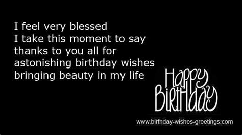 Birthday Wishes Reply With Thanks Quotes Thanks For The Reply Quotes Quotesgram