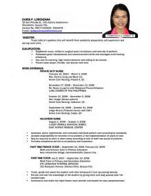 cv for software developer