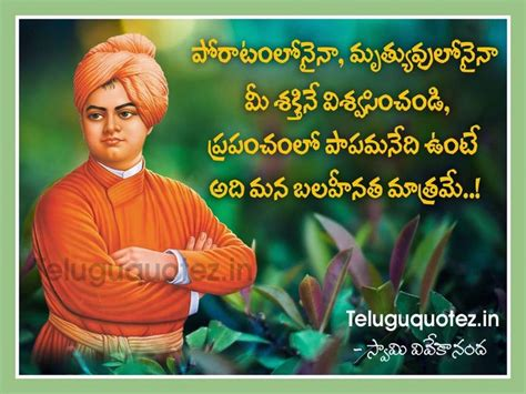 swami vivekananda biography in simple english 12 best images about swami vivekananda telugu quotes on