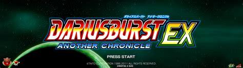 Dariusburst Chronicle Saviours dariusburst chronicle saviours archives gamerevolution