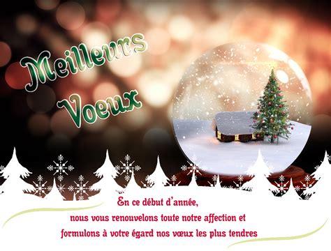 Cartes De Voeux Gratuit by Cartes Virtuelles De Voeux Virtuelle Gratuite Joliecarte