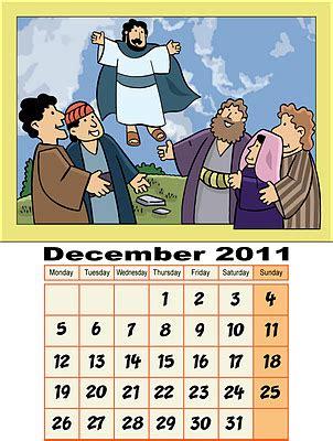 Papercraft Calendar - november 2011 papercraft paradise papercrafts paper