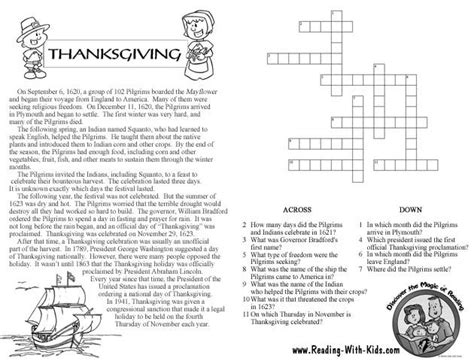 swellchel swellchel does thanksgiving free thanksgiving great thanksgiving printouts for the kids to do while