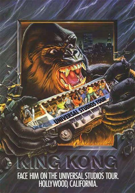 king kong thestudiotourcom