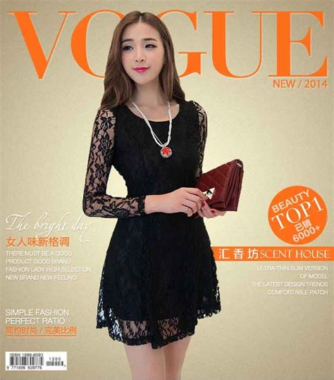 Dress Korea Import 2851 jual dress korea style dress edin