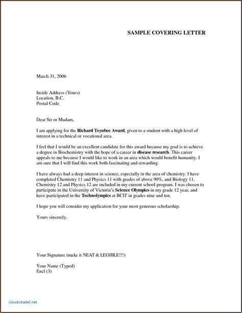 cover letter job application information