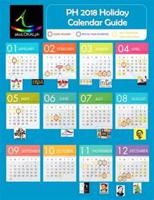 Calendar 2018 With Holidays Philippines Ph 2018 Calendar Guide Akolokalph