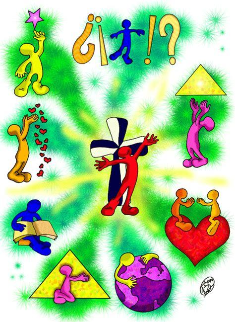 imagenes de dios con movimiento y brillo im 225 genes de dios con brillo y movimientos imagui