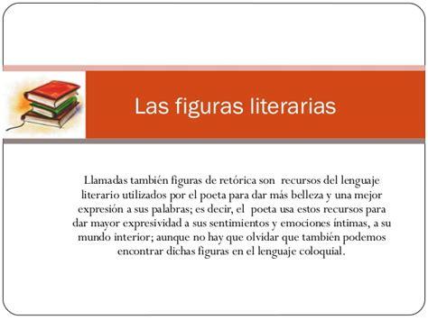 cuales son las imagenes literarias wikipedia necesito 4 ejemplos figuras literarias imagen xfa es