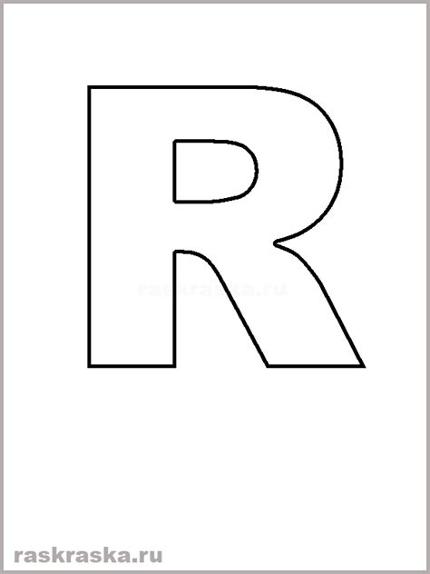 R Drawing Images by Outline Italian Letter R For Print Italian Alphabet In