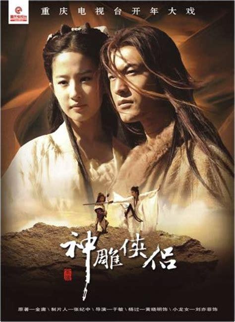 aktor film action cina huang xiaoming movies actor china filmography