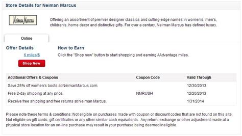 Neiman Marcus Gift Card Promotion - doubling portal promos and more a 50x exle frequent miler