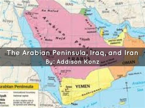 arabian peninsula map the arabian peninsula iraq and iran by