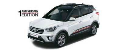 Black And Red Upholstery Fabric Hyundai Creta Anniversary Edition Creta E Petrol