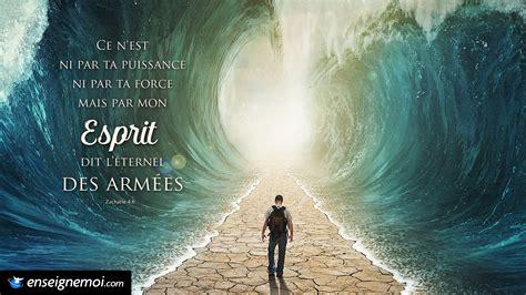 image biblique le verset du jour en image bible enseignemoi