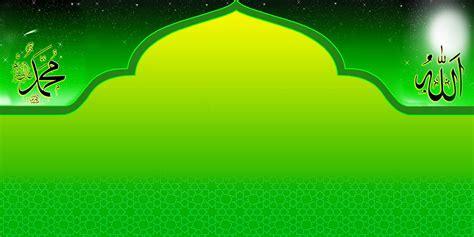 background spanduk mawlid background spanduk hq free download 12738