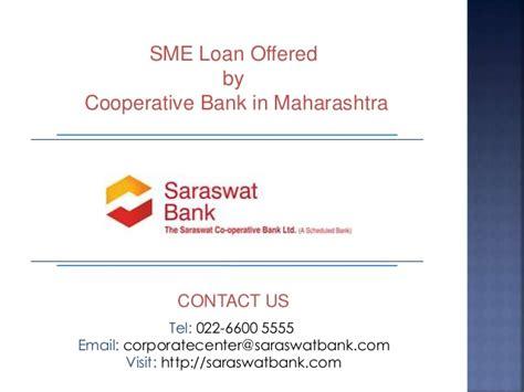 cooperative bank address sme loan cooperative bank maharashtra saraswat bank