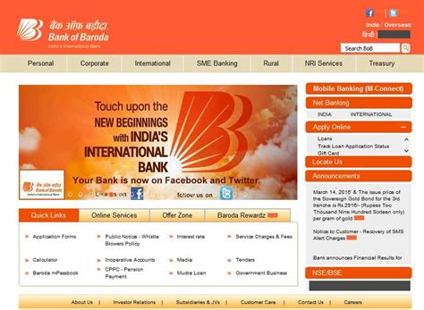 bank of baroda ifsc code 2018 2019 student forum reply to topic