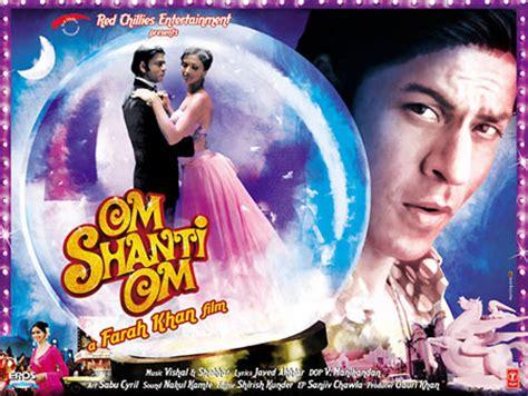 film india om shanti om 25 souvenirs we d want in a bollywood museum rediff com