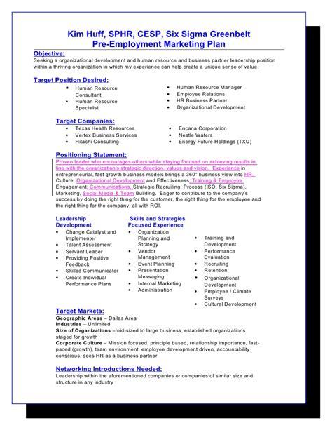 layout design online job pre employment network marketing plan
