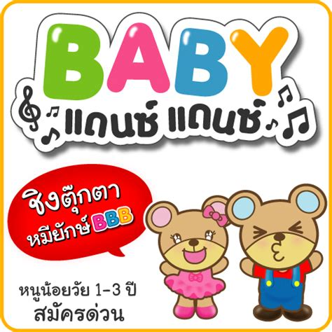 activities  baby  buy