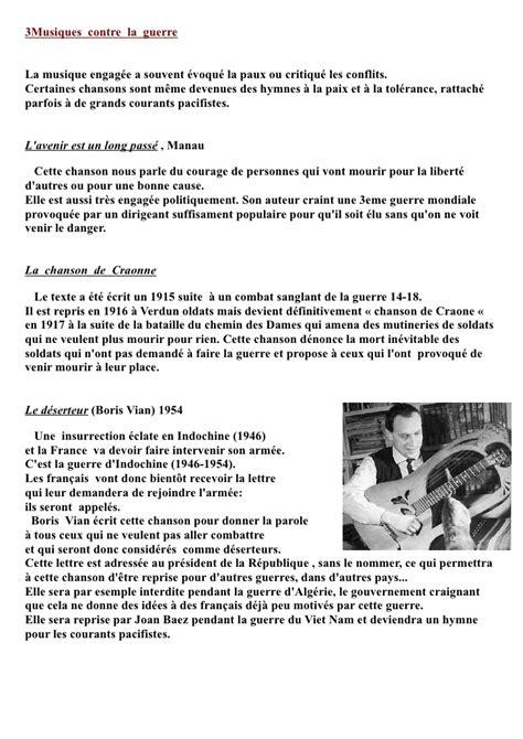 Télécharger bac anglais harry PDF | sujet bac anglais pdf