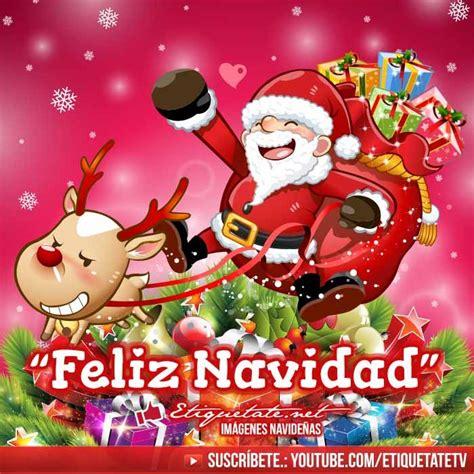 imagenes para desear feliz navidad etiquetate net banco de postales para desear feliz