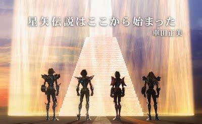 film anime versi orang versi 3d movie saint seiya akan hadir musim panas 2014