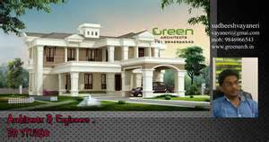 indian bungalow submited images