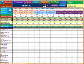 cool excel spreadsheet templates 28 cool spreadsheet templates simple inventory