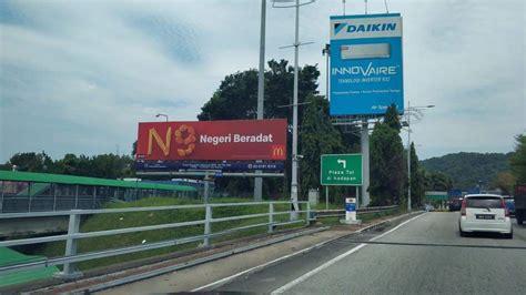 papan billboard iklan mcdonald  berbeza mengikut negeri  serius padu selongkar
