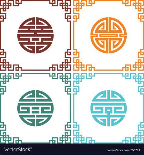 set of oriental design elements stock vector image 22896967 set of oriental design elements royalty free vector image