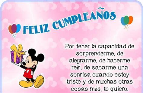 frases e imagenes de feliz cumpleaños para una hermana tarjetas de cumplea 241 os