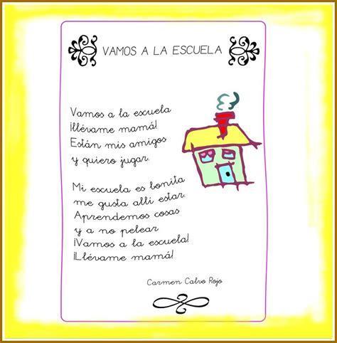 poema cortos para ni os poemas infantiles cortos para copiar tiernos poemas para