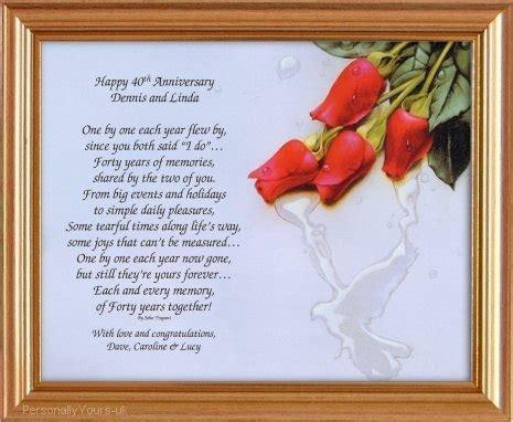 33 Year Anniversary Quotes. QuotesGram