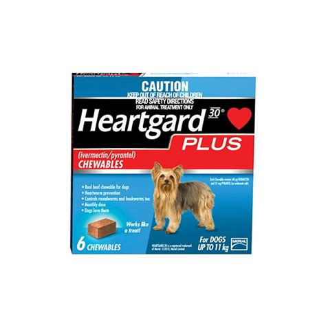 heartgard plus for dogs heartgard 30 plus for dogs 6 month pack buy supplies