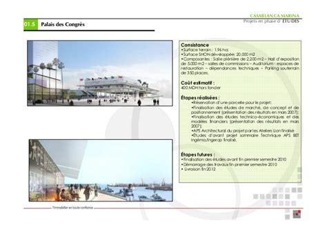 bureau des congr鑚 projet casablanca marina