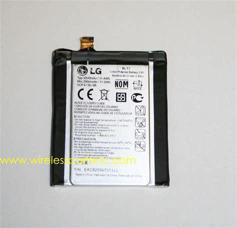 Baterai Lg G2 D800 D802 Bl T7 lg optimus g2 bl t7 battery 3000mah ls980 vs980 d801