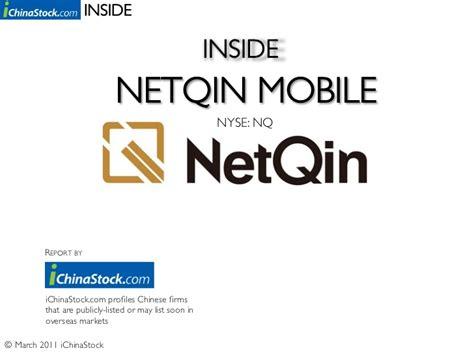 netqin mobile antivirus free netqin mobile antivirus 2 4purestevilrelease stovanar