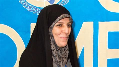 nombre de la vice presidenta 2016 mgr paglia rencontre la vice pr 233 sidente iranienne cath ch