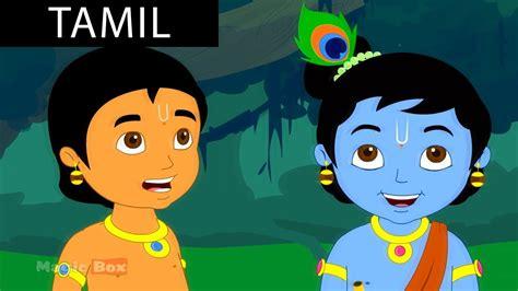 tamil cartoon film youtube denukasur krishna vs demons in tamil animated