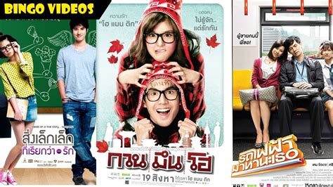 film thailand romantis full movie youtube wajib tonton 13 film thailand romantis yang wajib kamu